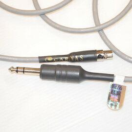 志達電子 HPI-AKG/1.5 美國 Cardas AKG 升級線 1.5m 適用 K702 / K271s / K171s / K270 / K240S