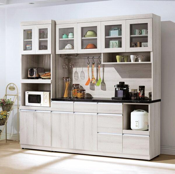 【尚品傢俱】HY-A416-01艾達2尺收納櫃