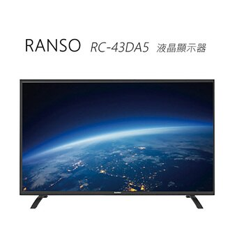 RANSO 聯碩 RC-43DA5 43吋液晶顯示器