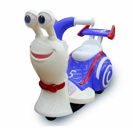 小蝸牛兒童電動機車
