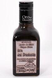 歐若 特級冷壓初榨 橄欖油 250ml