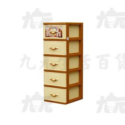 【九元生活百貨】聯府JX50佐藤五層櫃(附輪)置物櫃收納櫃JX-50