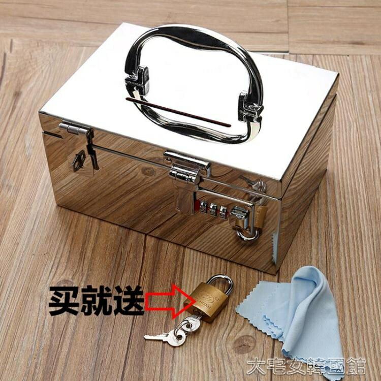 保險箱家用密碼箱小型保險箱防盜箱子保險櫃家用小型投幣手機保管箱夾萬 YJT