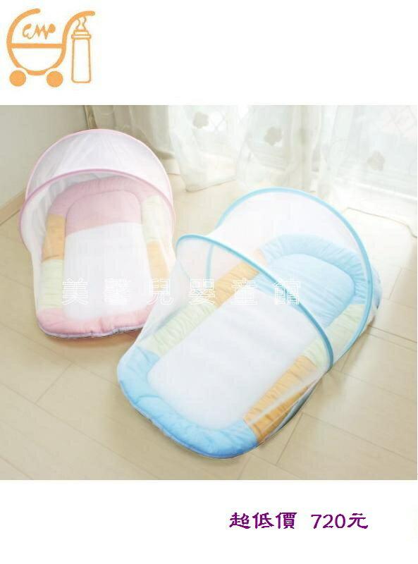 *美馨兒* 東京西川 GMP BABY 嬰兒床 寶寶厚蚊帳睡墊/嬰兒蚊帳(二色可挑) 720元