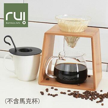 ~Rui~ 竹 咖啡架沖泡壺組  咖啡壺 沖泡 手沖 濾壺