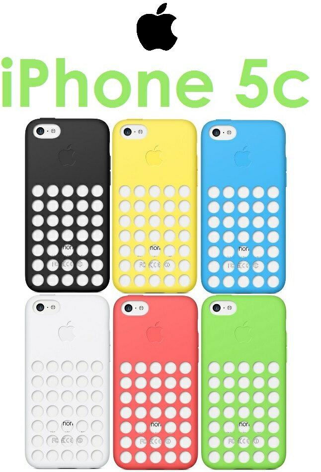 【原廠盒裝】蘋果 APPLE iPhone 5C 原廠矽膠護套 洞洞套 背殼 大出清