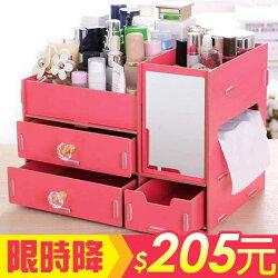 化妝收納盒-加厚木質桌面 DIY 拼裝 置物 分類 衛生紙 鏡子 多格 分層 58【AN SHOP】