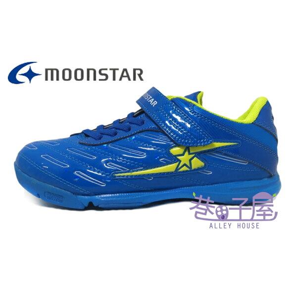 【巷子屋】Moonstar月星童款SUPERSTAR系列健康機能足球鞋[6705]藍超值價$690