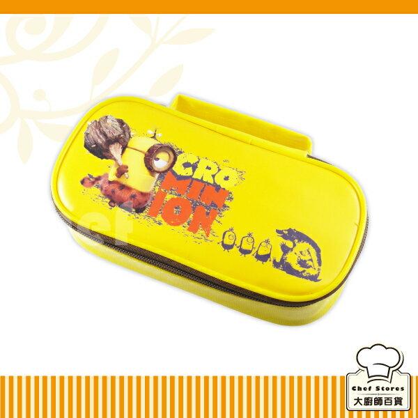 小小兵鉛筆盒黃色筆袋收納袋附提把-大廚師百貨