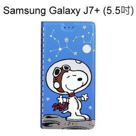 SNOOPY彩繪皮套[筆記本藍]SamsungGalaxyJ7+J7Plus(5.5吋)史努比【正版授權】