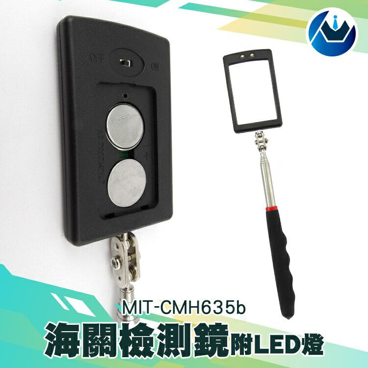 『頭家工具』帶LED燈萬向車底檢查鏡 檢測鏡內窺鏡 窺視鏡 緝私檢測鏡 總長870mm 萬向接頭 海關檢查鏡 MIT-CMH635b