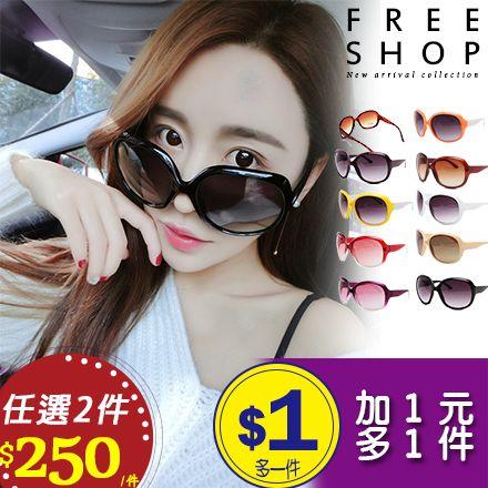 情侶款 Free Shop~QFSLH9162~ 希爾頓風抗UV防輻射偏光鏡片太陽眼鏡墨鏡