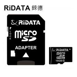 【RiDATA錸德】 micro SDHC Class10  16GB 記憶卡 /個
