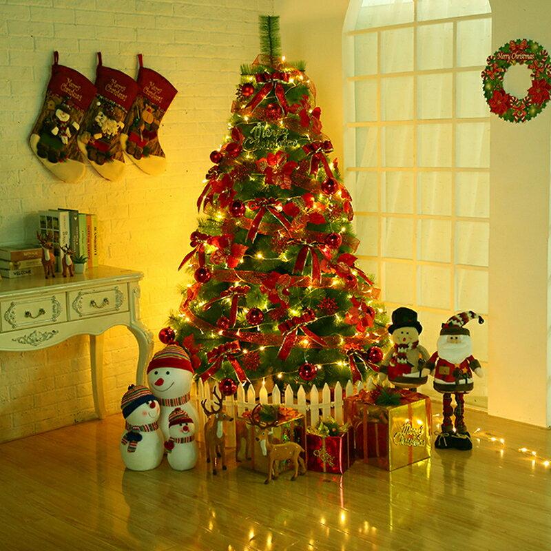聖誕節裝飾品聖誕樹1.5米套餐1.8/2.1/2.4米松針套裝家用場景布置
