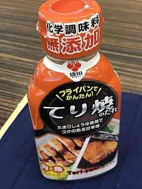 【津鶴】日本盛田照燒醬(195c.c/罐)
