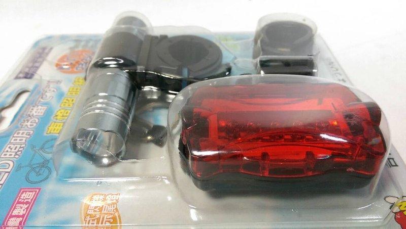 【八八八】e網購~【風雅 LED車燈照明組 ZY-306 】自行車燈 車頭燈 單車 車燈夾 手電筒 1