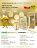 『121婦嬰用品館』辛巴 PPSU健康禮盒 2
