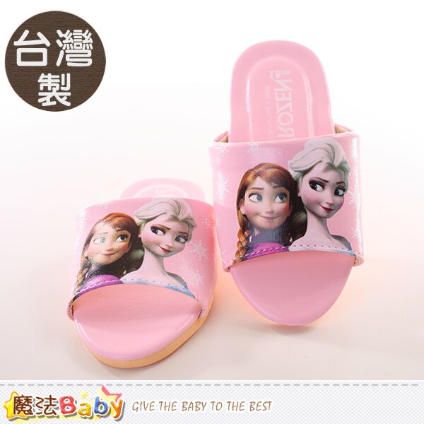 兒童拖鞋 台灣製迪士尼冰雪奇緣正版室內拖鞋 魔法Baby~sh9790