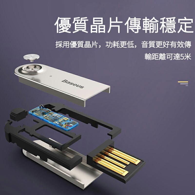 倍思 BA01 USB 藍牙適配線 車載 小巧 免提通話 藍牙適配線 無線藍牙棒 3.5mm USB 車用 藍牙接收器