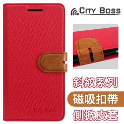 CITY BOSS 撞色混搭 斜紋款 5.5吋 MIUI小米 紅米Note4 紅色 手機套 側掀磁扣皮套/保護套/背蓋/支架/手機殼/保護殼/卡片夾/可站立/TIS購物館
