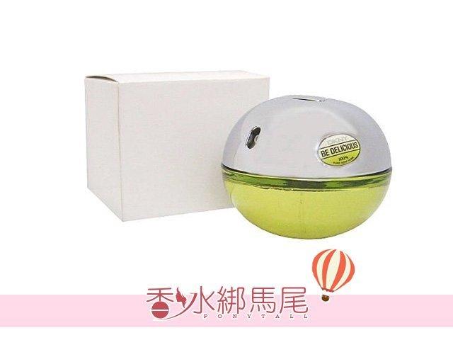 DKNY Be Delicious 青蘋果 女淡香精 100ml TESTER◐香水綁馬尾◐