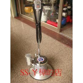 盈慶牌14英吋強力型地板打臘機附滴油器/地板打蠟機/洗地機(含稅價)