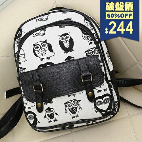 ( 包飾衣院 shape ) 韓版可愛塗鴉貓頭鷹後背包/後背包【X1077】現貨