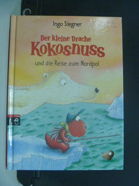 ~書寶 書T8/少年童書_OMB~Der kleine Drache Kokosnuss