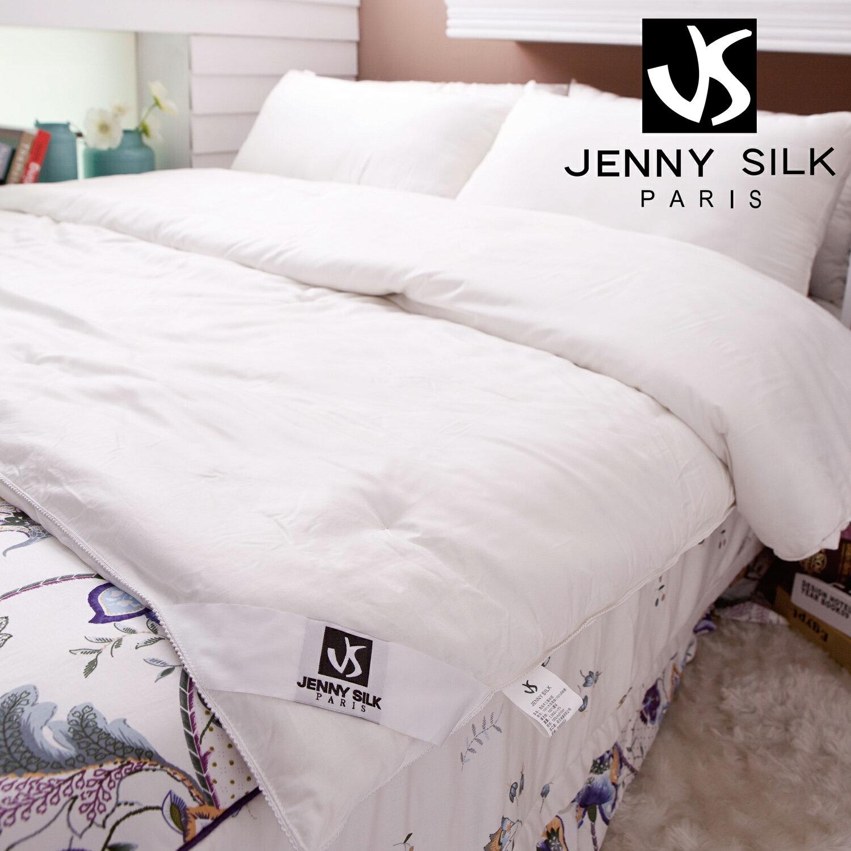 【名流寢飾家居館】Jenny Silk.100%頂級手工長纖蠶絲被