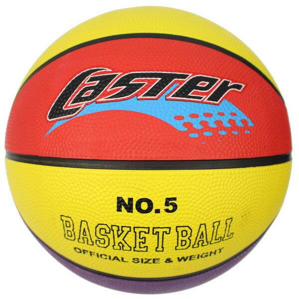 CASTER 彩色籃球 標準 5號籃球 國小專用/一個入{定250} 投籃機專用籃球~群