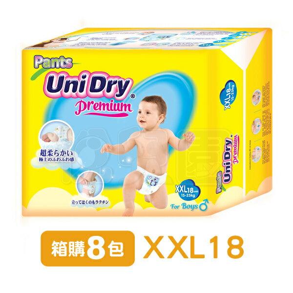 Unidry優力褲褲型紙尿褲-男生款(XXL18片)箱購8包【悅兒園婦幼生活館】