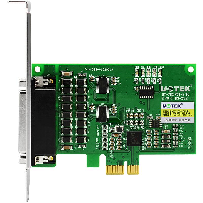 宇泰UT-782 PCI-E轉2口RS232串口擴展卡 工業級pci-e串口卡pc串口