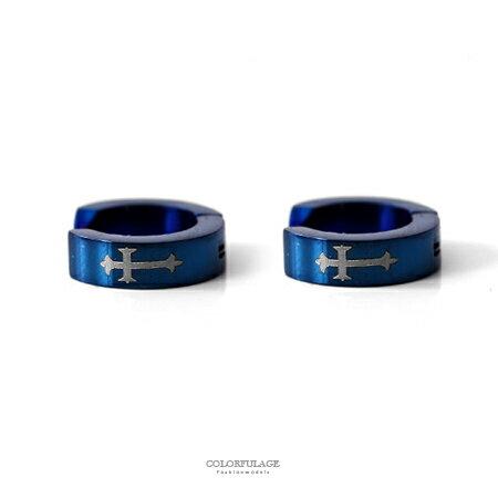 夾式耳環 十字圖騰藍極光  ND381  柒彩年代