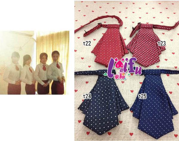 ★草魚妹★k221小領帶男女用學生領結領花表演制服,售價69元
