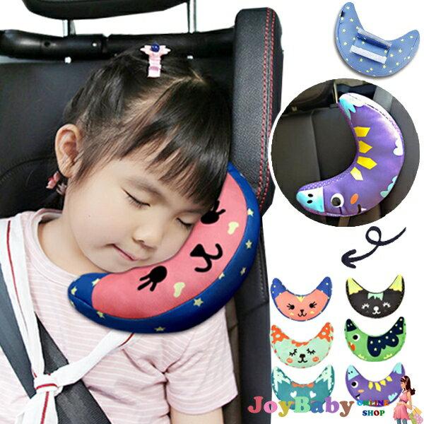 兒童安全帶護肩枕 汽車頸枕睡枕安全座椅護頸 JoyBaby