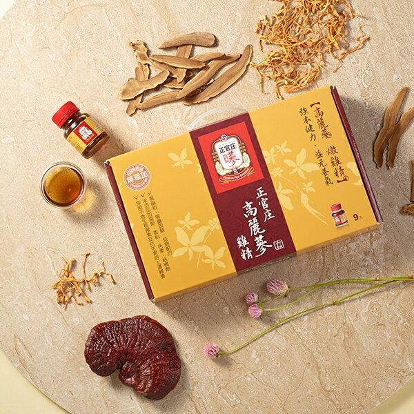 【正官庄】高麗篸雞精62mlx9瓶 無人工添加物 禮盒裝 4 / 10左右出貨 4