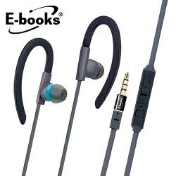 E-BOOKS S34 運動型矽膠氣密耳機【三井3C】