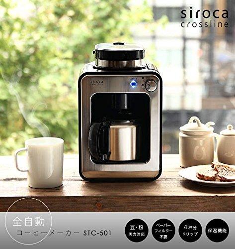 日本必買 免運/代購-日本Siroca全自動研磨咖啡機/不鏽鋼壺/STC-501/STC-502