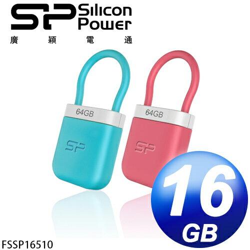 廣穎 Silicon Power Unique 510 16GB 隨身碟