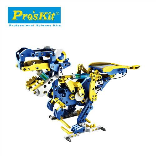 新品送限定好禮【寶工ProsKit科學玩具】12合1百戰天龍GE-618