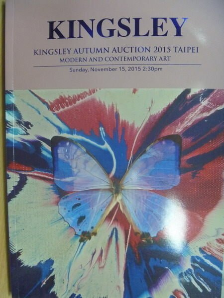 ~書寶 書T5/收藏_XAO~Kingsley Autumn Auction 2015 T