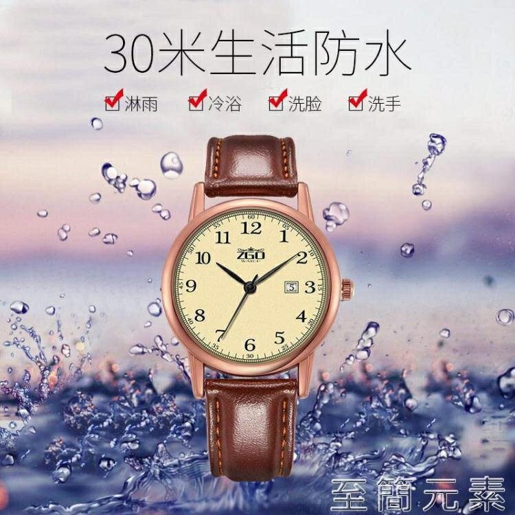 zgo手錶女簡約氣質學生錶盤細帶小巧公務員考試專用靜音復古女錶