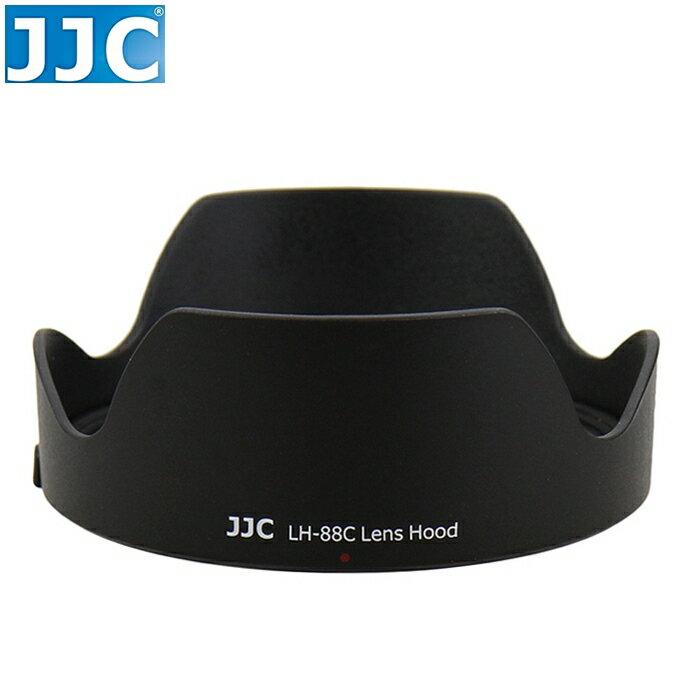 又敗家@JJC佳能Canon副廠遮光罩EF第2代24-70mm F2.8L II USM相容原廠Canon遮光罩EW-88C遮光罩EW-88C太陽罩遮陽罩遮罩l...