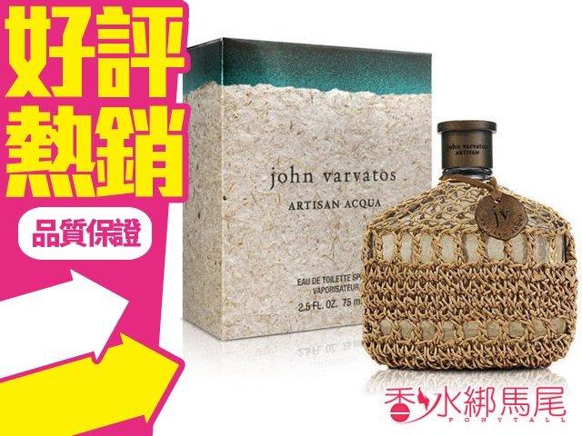 John Varvatos Artisan Acqua 工匠海洋 版 男性淡香水 香水空瓶