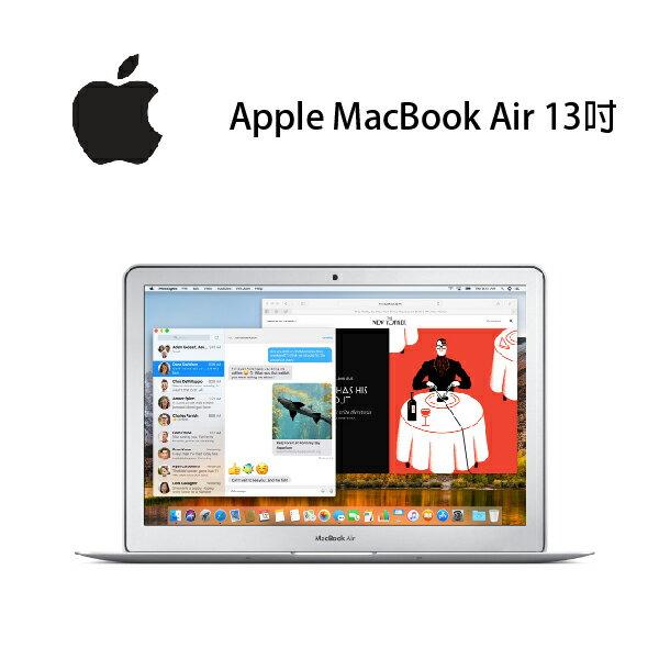 [刷卡最高24%回饋]APPLE MacBook Air 13吋筆電 128GB [分期零利率]
