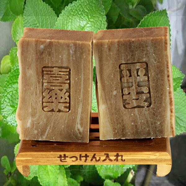 *蕾爸愛做皂* 左手香皂 手工皂/冷製皂/到手香/冷壓初榨橄欖油/沐浴乳 110g±5%