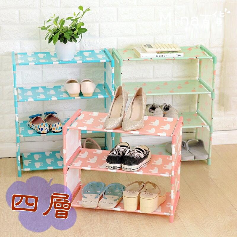 (熱銷預購3/23發貨) (mina百貨)DIY四層組合鞋架 簡易鞋架 置物架 多層鞋架 收納架 整理架 居家【F0286】