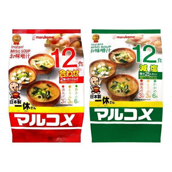 【豆嫂】日本味噌 一休12食即食味噌湯(原味/減鹽)