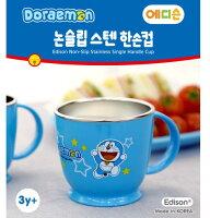 小叮噹週邊商品推薦X射線【C308425】哆啦A夢Doraemon 止滑不鏽鋼杯240ml,水杯/馬克杯/杯瓶/茶具/湯杯/玻璃杯/不鏽鋼杯
