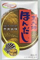 櫻桃小丸子美食甜點蛋糕推薦到[哈日小丸子]干貝風味調味料(500g)就在哈日小丸子推薦櫻桃小丸子美食甜點蛋糕